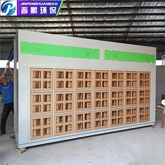 现货供应干式喷漆柜 质量有保障支持定制烤漆房喷漆柜价格优