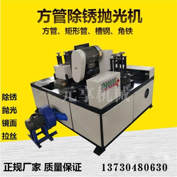 方管镜面处理抛光机多组多工位外圆除锈抛光机厂家直供