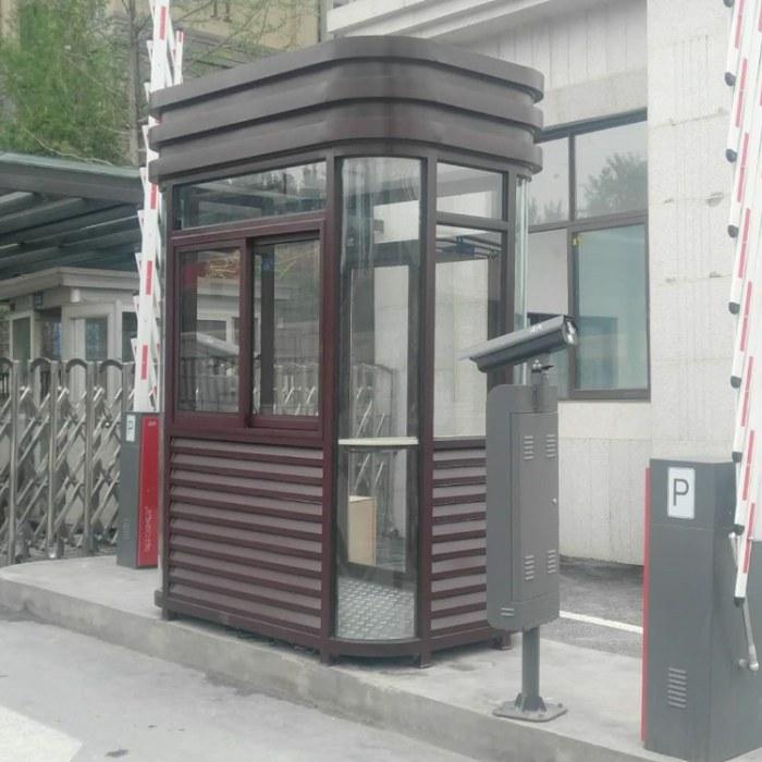 广元保安岗亭厂家-阿坝州酒店-小区-停车场出入口-地下室值班