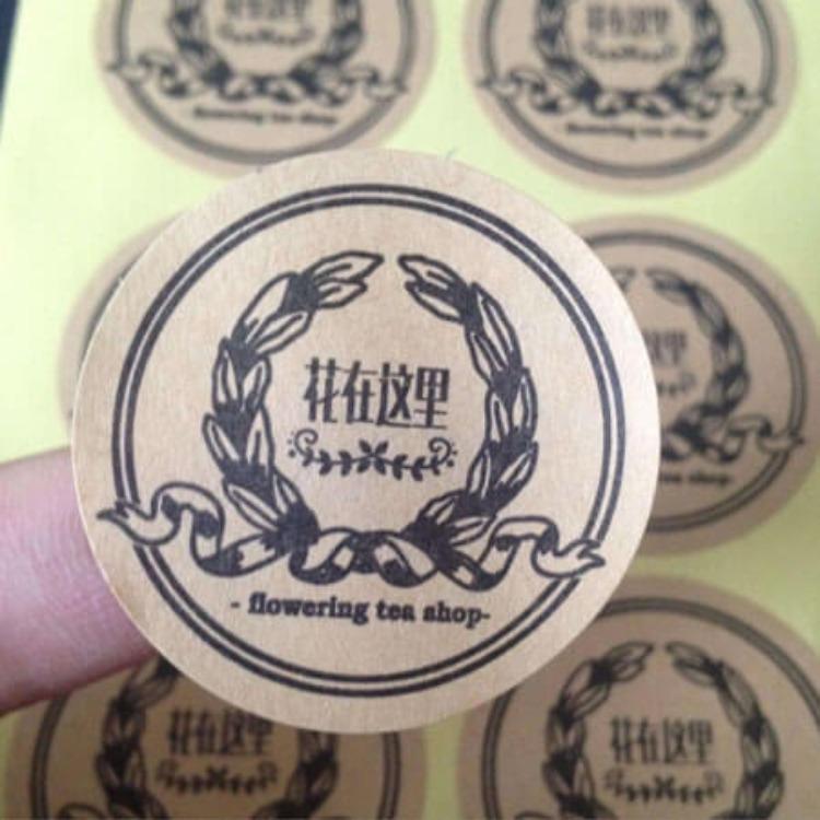 不干胶印刷-透明不干胶-标签 背胶  厂家直销-兴晟华印务-