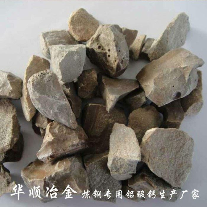 厂家供应铝酸钙粉 净水絮凝剂 铝酸钙粉