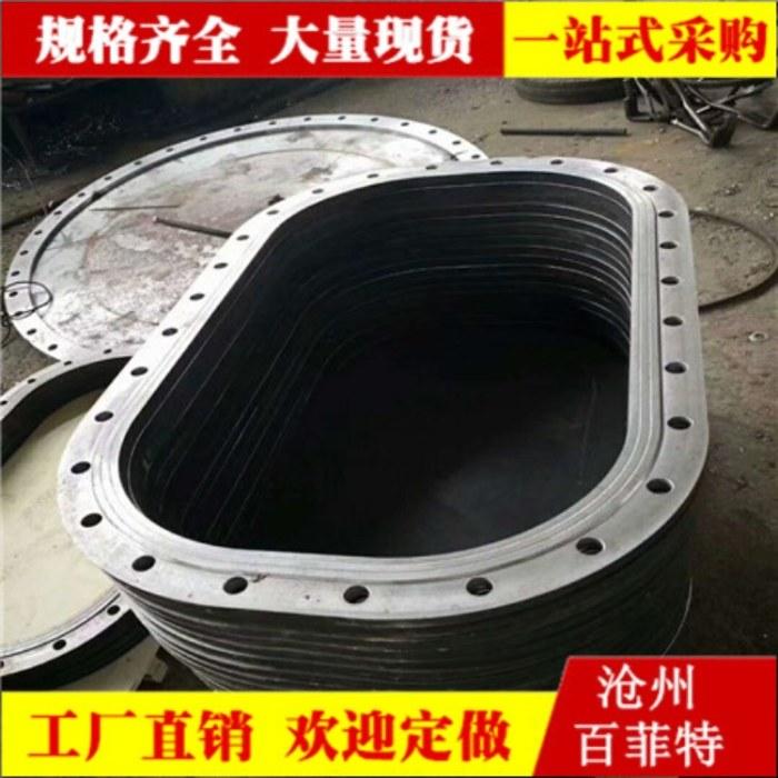 厂家直供 方形铁板法兰 椭圆形法兰 图纸定做 现货厂家 型号齐全 欢迎询价
