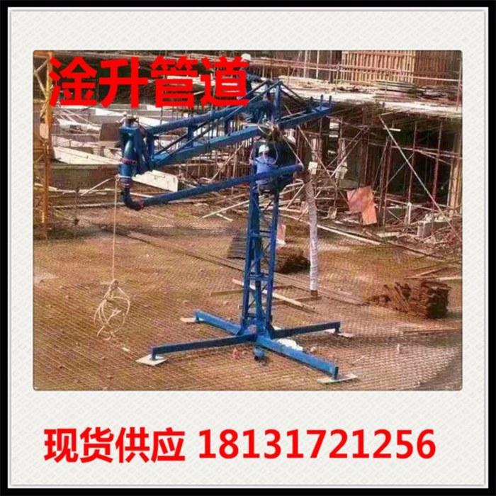 专业生产新型塔式12米液压式布料机 15米18米框架式 内爬式 混凝土布料机质量保证 淦升
