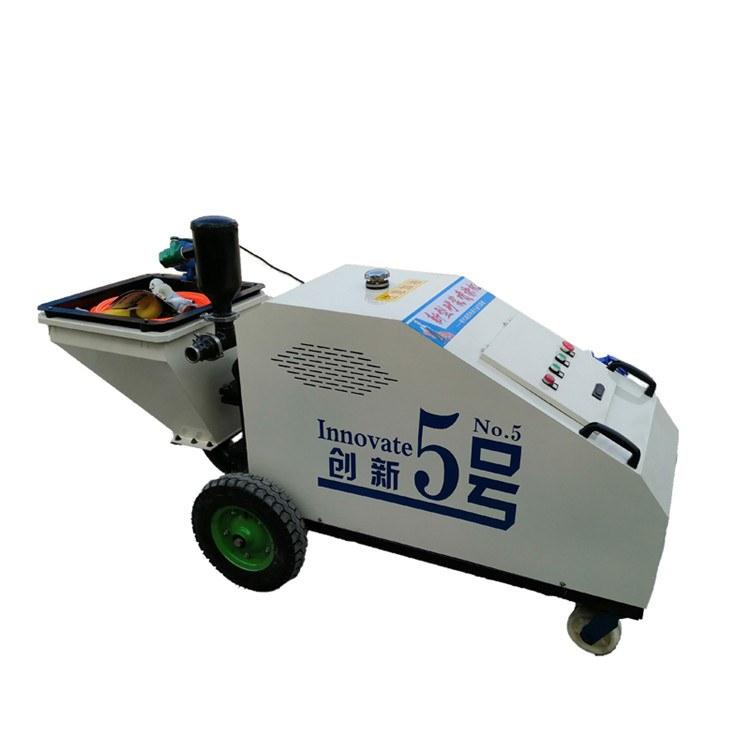【专业生产】中小型砂浆喷涂机 -石膏喷涂机 -粉墙机器