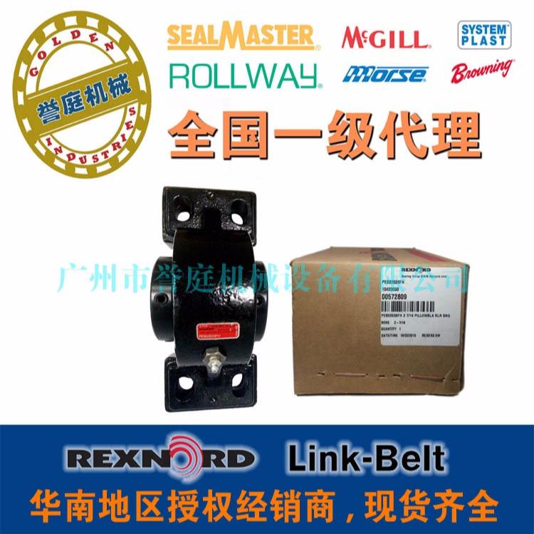 【美国REXNORD、LINK-BELT代理】PB22571YFH英制带座轴承