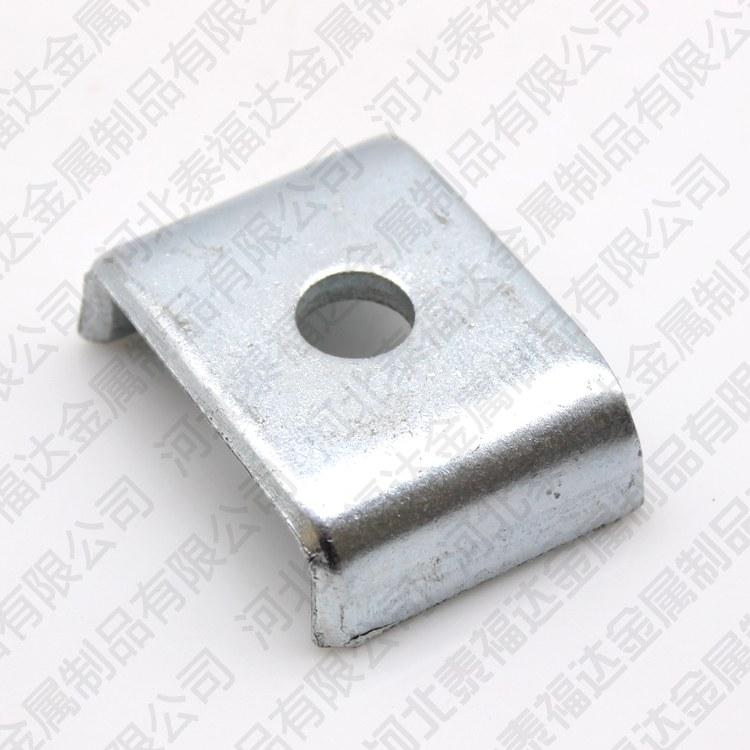 厂家现货供应 C型钢扣垫  C型钢加厚垫片华司垫片