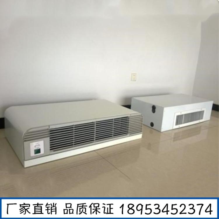 亚创卧式明装风机盘管 超静音风机盘管 专业生产厂家