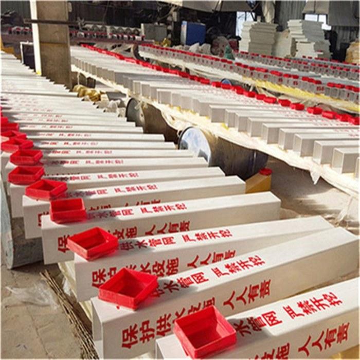 采购信号电缆标志桩 南川标志桩生产厂家