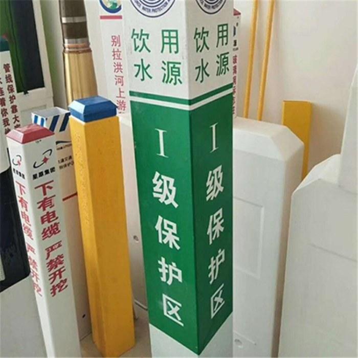 移动电力标志桩型号 双鸭山标志桩厂家