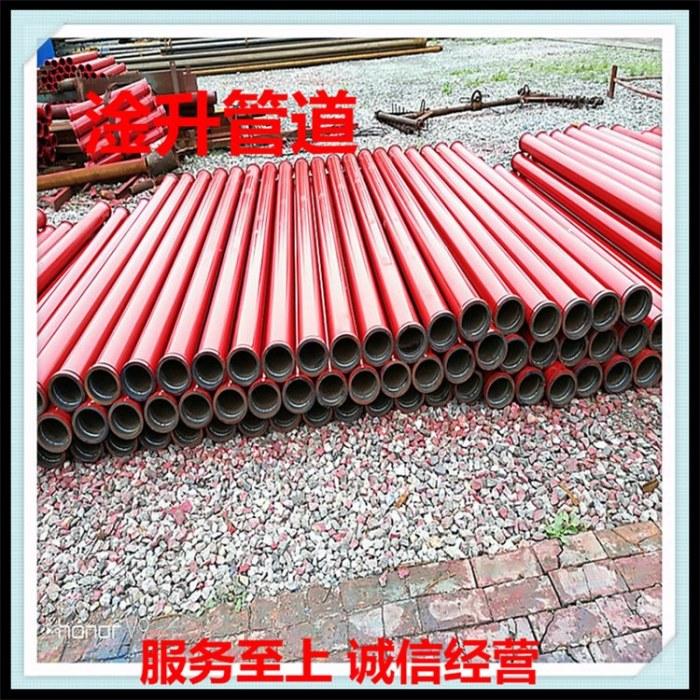 现货销售高压3米 2米1米双层 耐磨 无缝泵管 低压单层 直缝 DN125混凝土泵管专业生产 淦升