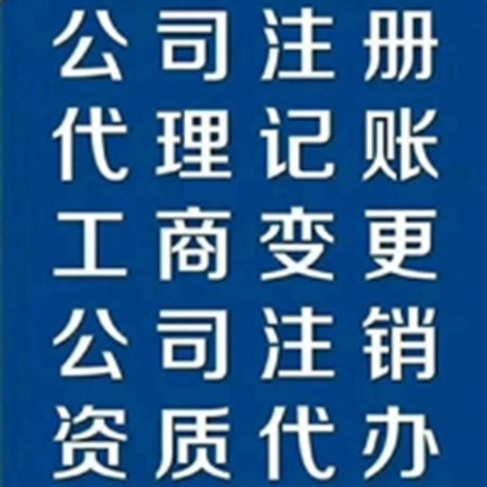 武清办学许可证怎么办理?