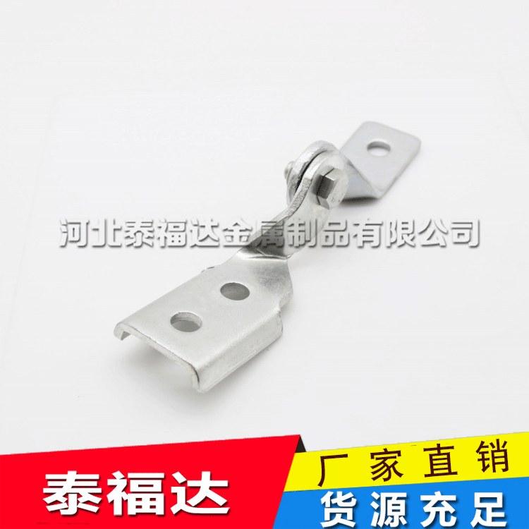现货批发 铰链AB型 抗震支架连接配件 镀锌冲压件 c型钢铰链接