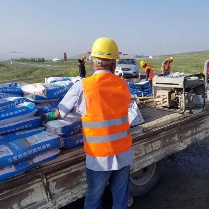 混凝土路面修补料 加油站路面修补料