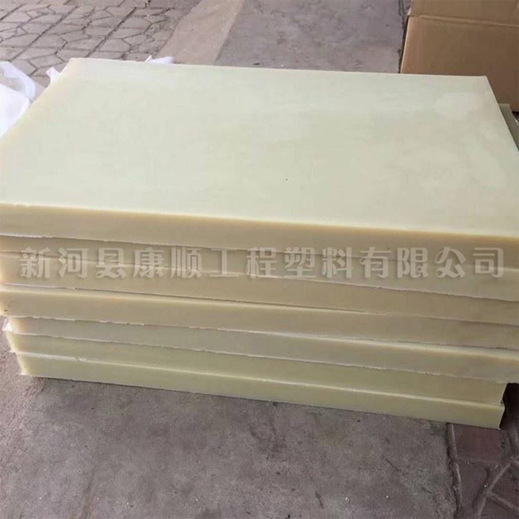 厂家供应白色耐磨尼龙板可裁切 尺寸可定制