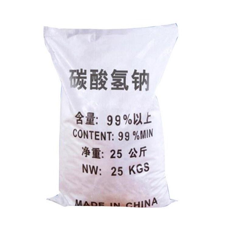 工业级小苏打 碳酸氢钠 厂家直销大量批发小苏打  山东今朝化工