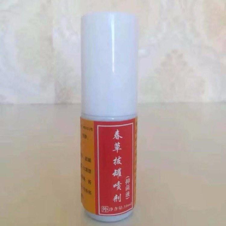 无痛罐价格批发 生产械字量子罐液喷剂OEM