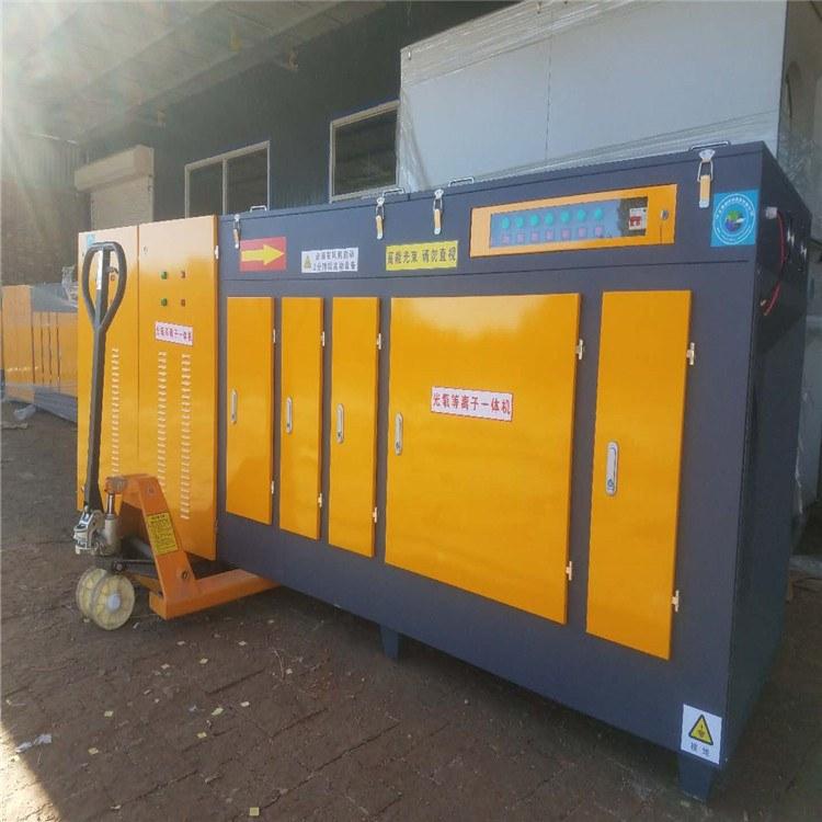东建环保活性炭吸附环保箱 废气过滤处理设备 活性碳漆雾处理箱 厂家供应