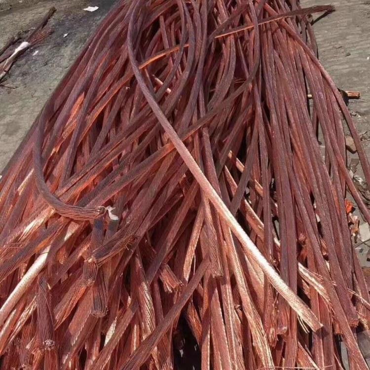 英瑞达再生资源高价回收废旧电线电缆