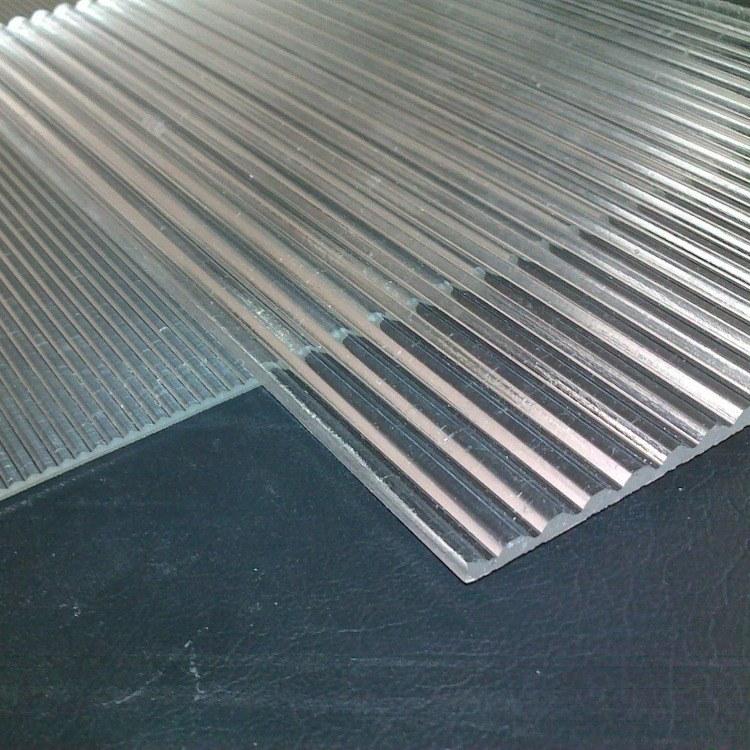 折弯U型条纹灯罩板材料 亚克力材质条纹板供应厂家