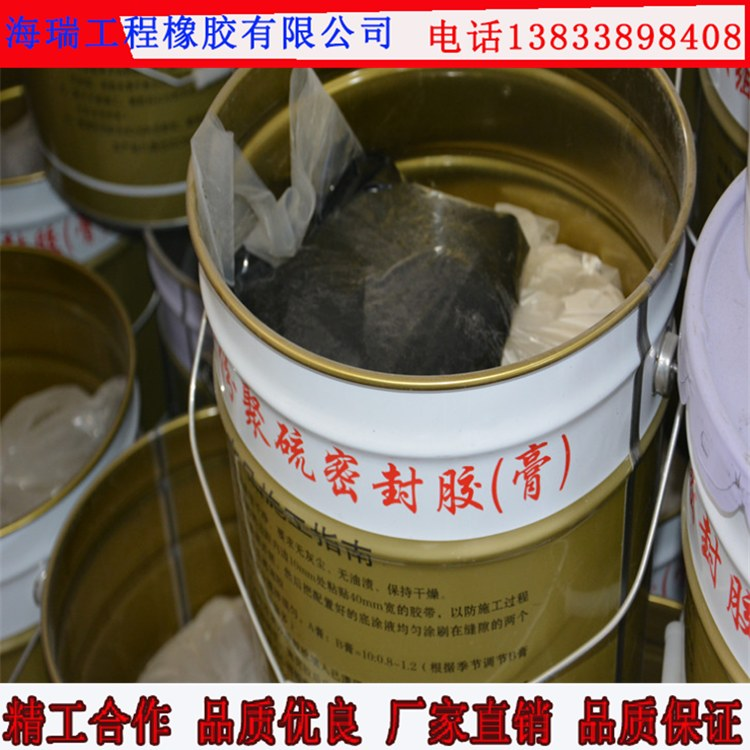 厂家批发 双组份聚硫密封膏聚氨酯密封胶价格