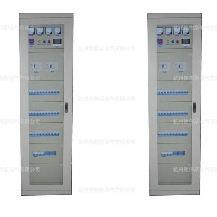 铭伟斯UPS输入输出柜 标准配电箱 配电柜定制