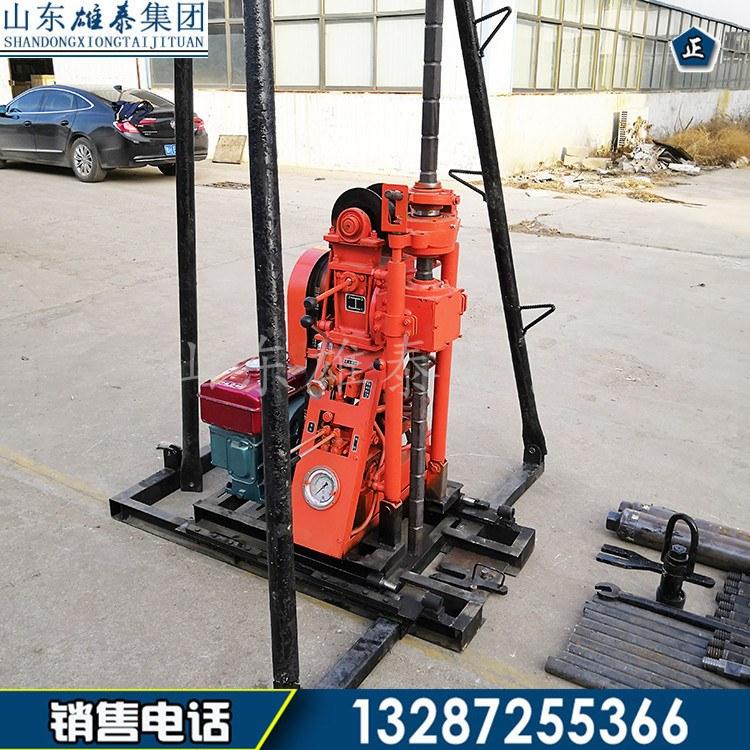 雄泰BZ-50S小型地质勘探钻机 便携式全液压岩心钻机 山地取芯机