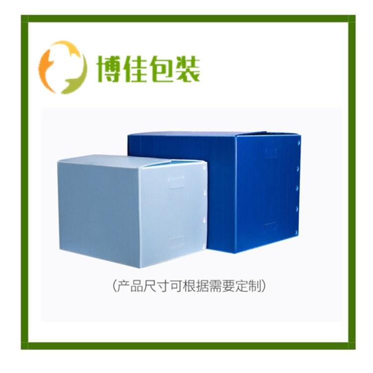 宿州中空板衬板宿州防水包装箱宿州新型包装箱宿州防潮包装箱