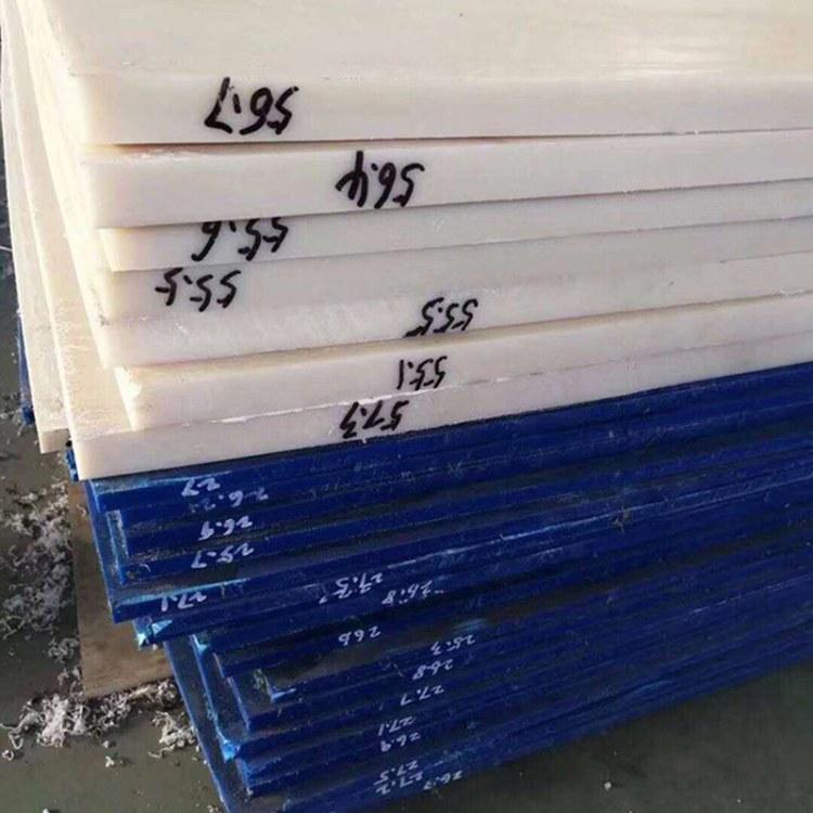 德祥专业定制 稀土挤出尼龙板 蓝色尼龙板 5-200毫米板材 规格齐全