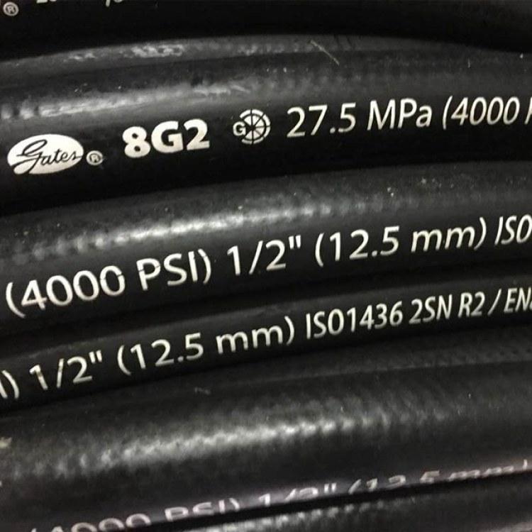供应美国盖茨8G2 27.5MPA液压软管 高压 超高压胶管 钢丝缠绕胶管