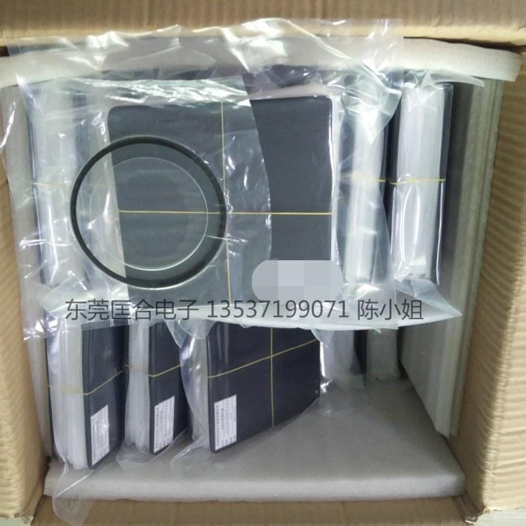 东莞匡合:高精度反射式码盘、玻璃反射式码盘、圆盘光栅
