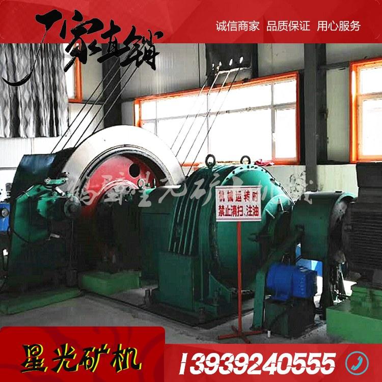 鹤壁星光多绳摩擦式矿井提升机4.5米绞车竖井提升机