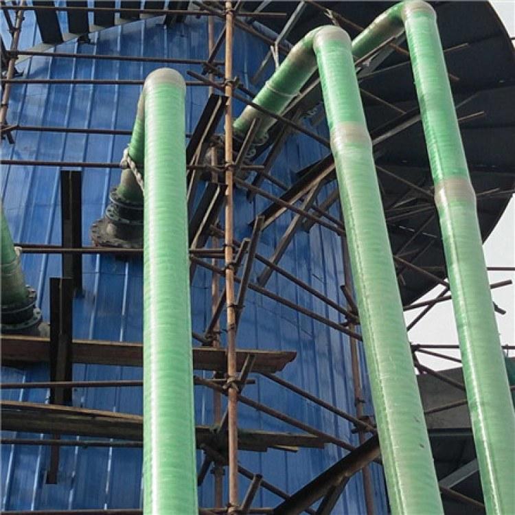 玻璃钢臭气净化塔化工废气尾气酸气污水处理厂酸雾净化塔喷淋塔器