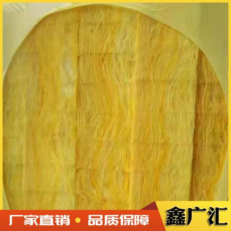 厂家定制生产 玻璃棉板 保温板厂家