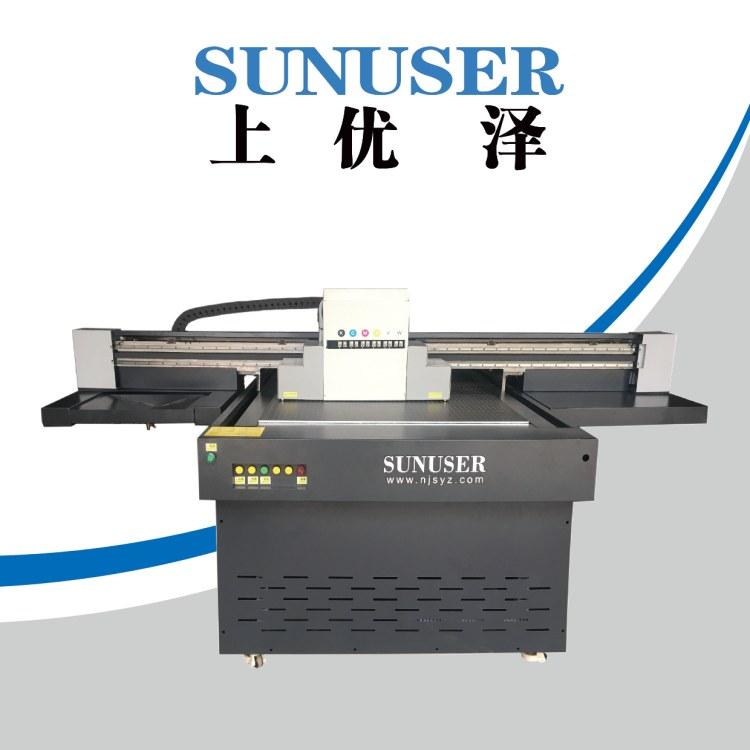 化妆镜彩印机 指示牌彩印机