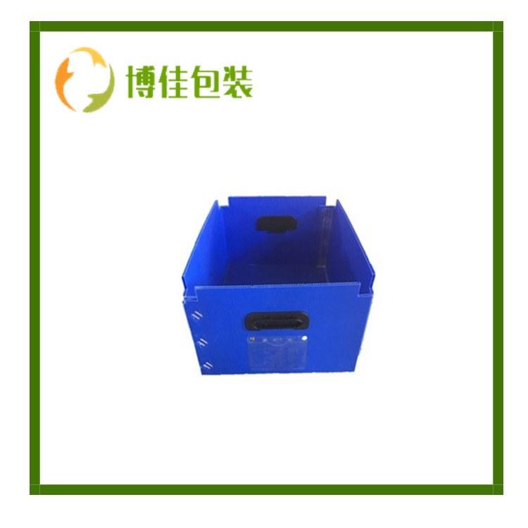 榆林市苹果箱围板榆林市铁框围板榆林市塑料包装箱榆林市塑料瓦楞板箱