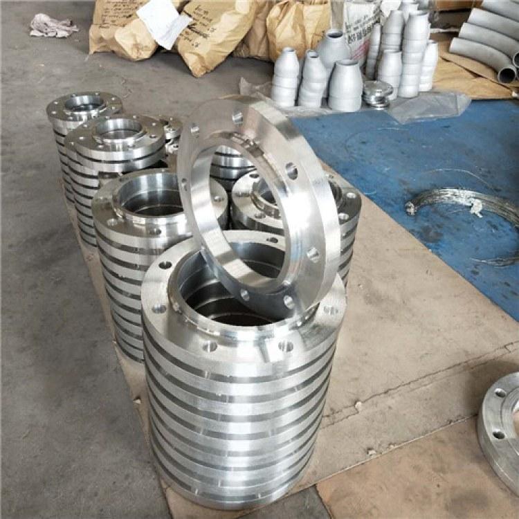 高压法兰 高压对焊法兰-华超管道 专业生产