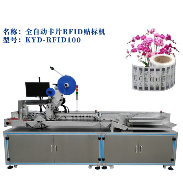不干胶贴标机 广州笔杆贴标机生产厂家 全自动贴标机