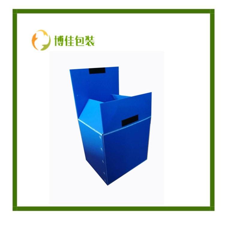 长治中空板衬板长治防水包装箱长治新型包装箱长治防潮包装箱