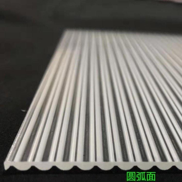 条纹板材厂家供应 亚克力粗条纹板 2.0、5.0、10MM厚 材料