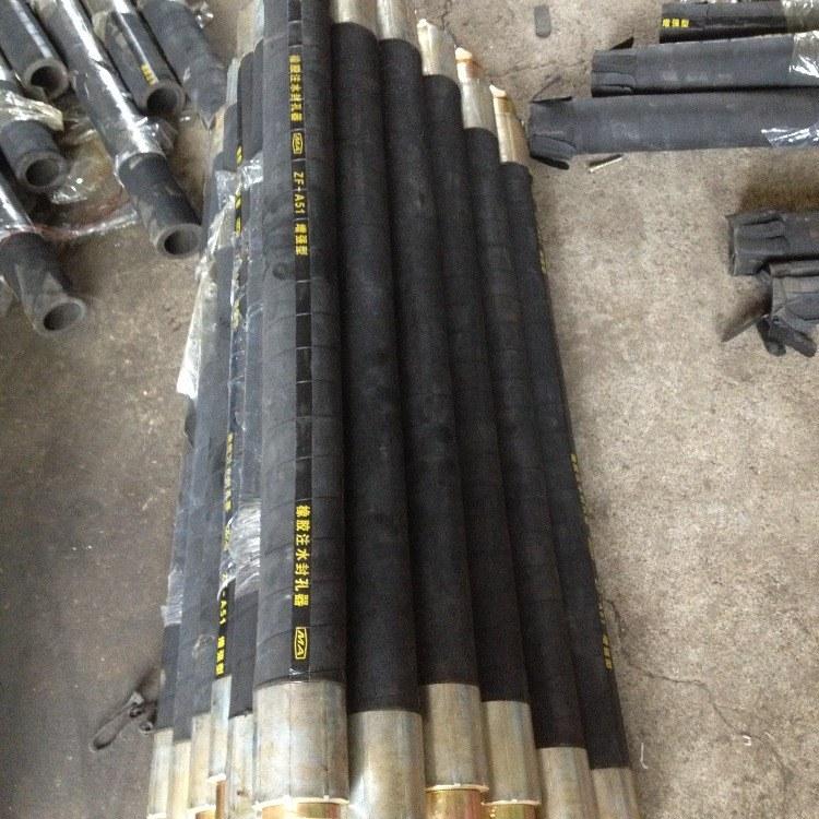 厂家直销矿用煤层注水封孔器煤矿专用矿场封孔器煤层注水膨胀管及总成