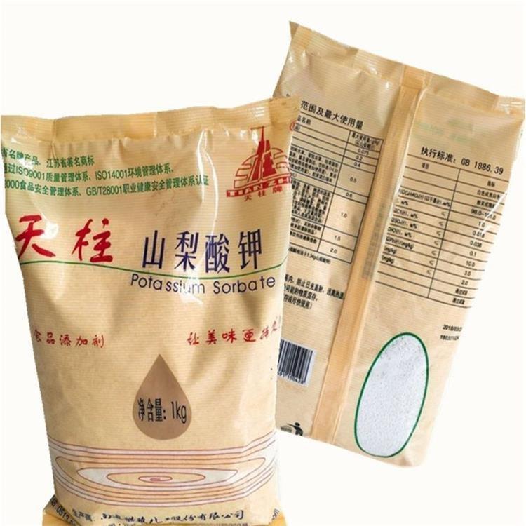 食用山梨酸钾诺泰厂家供应食品级山梨酸钾粉
