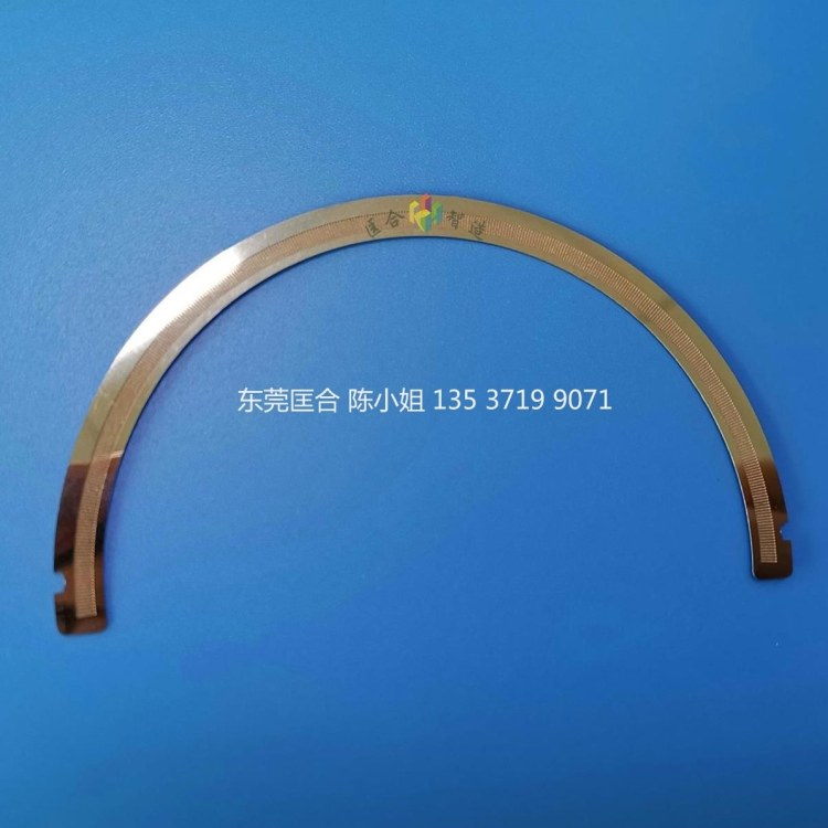 东莞匡合:非标定制 优质高精反射式金属码盘、光电码盘、蚀刻光栅