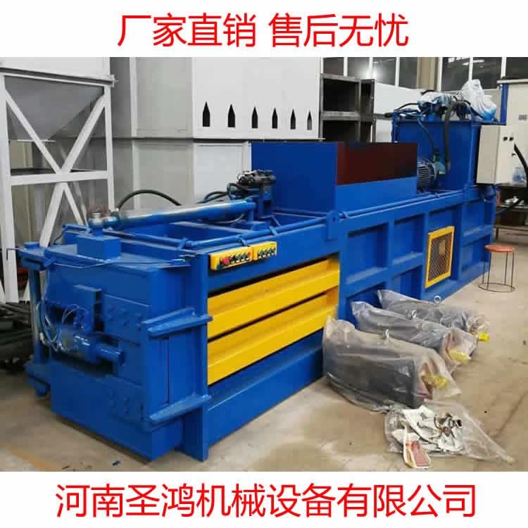 制造各型号废纸打包机多少钱 圣鸿160吨废纸打包机