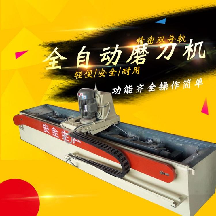 全自动数控磨刀机直线电磁吸盘式木工磨刀机磨压刨刀机