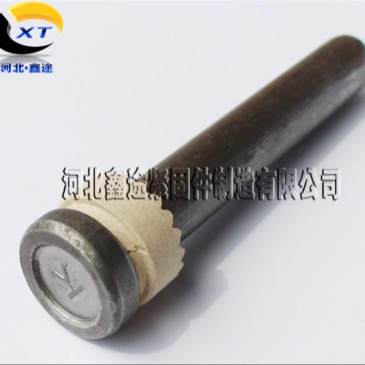 焊钉   剪力钉     圆柱头焊钉    永年鑫途专业生产焊钉