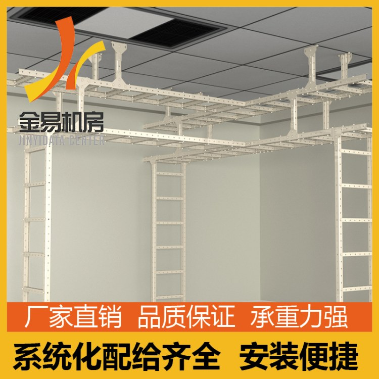 金易600mm U型钢走线架 室内强弱电桥架 钢制线槽
