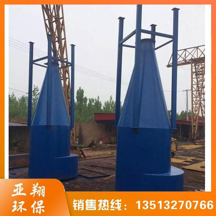 亚翔环保厂家供应 旋风除尘器   除尘设备