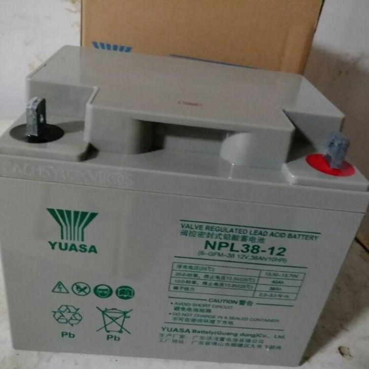 YUASA汤浅蓄电池  12V38AH免维护UPS电池 UPS电源汤浅电池  厂家直销