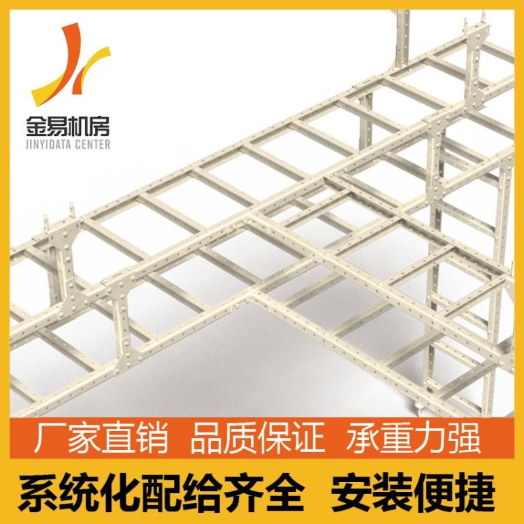 金易 400mm宽 多孔u型钢走线架 机房强电弱电电缆桥架 钢走线架 梯式桥架
