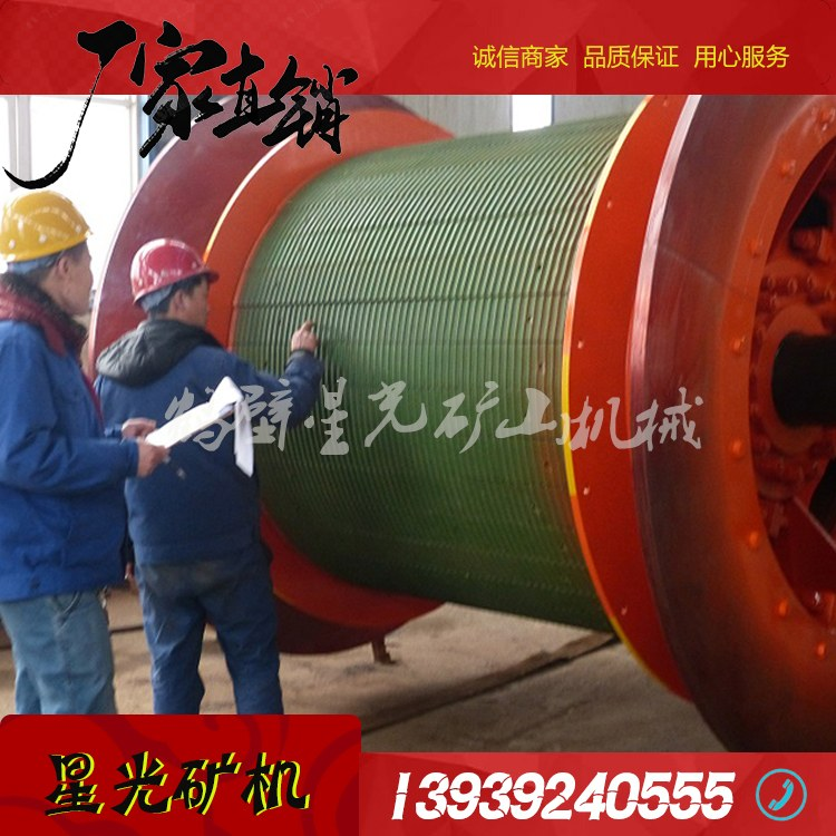 鹤壁星光矿井提升机 煤矿运输设备 JKB-3*2.5P